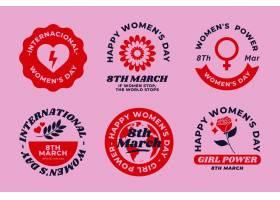 创意国际妇女节品牌_122416090101
