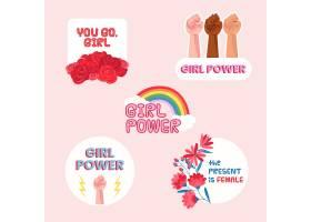 创意国际妇女节品牌_122416120101