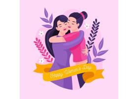 创意绘画国际妇女节插图_122416640101