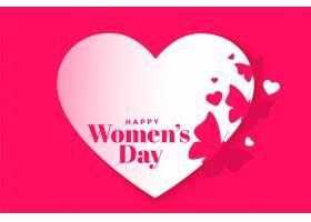 可爱的快乐妇女节心形蝴蝶海报_69726750101