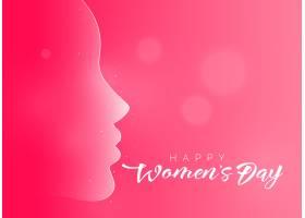 可爱的粉色快乐妇女节背景_23956310101