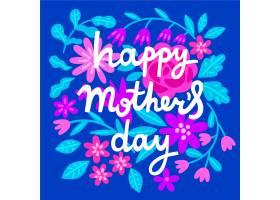 可爱的花卉母亲节字母_71323270101