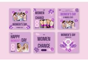 国际妇女节Instagram帖子_123383120101