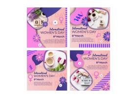 国际妇女节Instagram帖子设置_123009050101