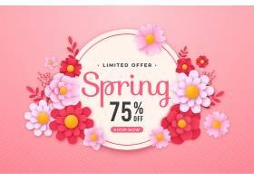 五颜六色的纸质春季促销横幅_69698340102