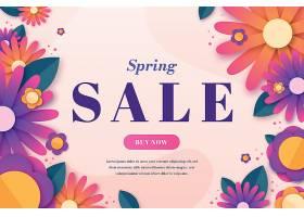 五颜六色的纸质春季特卖会_68489060101