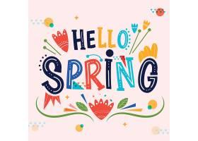 五颜六色的问候春天字样_70334380102