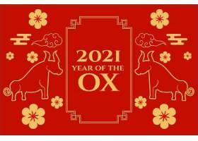 中国农历牛年贺卡_121583660101