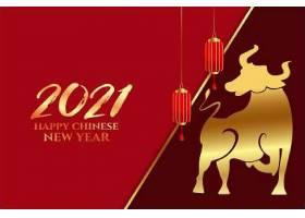 中国新年快乐用灯笼拜年2021矢量_123200510101