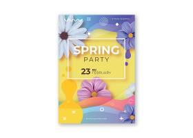 五颜六色的春季派对宣传单模板_67462960101