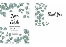 印有绿叶桉叶的婚礼邀请卡_125130880101