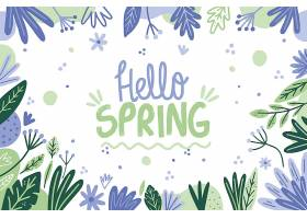 手绘你好春天背景_121510530101