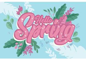 你好春天用鲜花写的字_68817340101