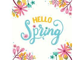 你好春日主题为装饰性刻字_66004490102
