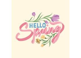 你好春日刻字_69899390101