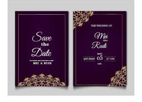 典雅保存日期婚礼邀请函套装_125780250101