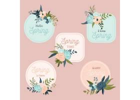 可爱的春季徽章套装_121268560101