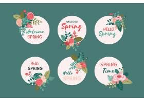 可爱的春季徽章系列_121268660101
