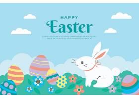 平坦的复活节庆祝插图_126736110101