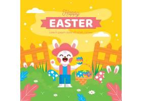 平坦的复活节庆祝插图_126736290101