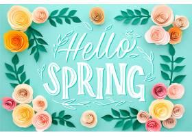 带花框的你好春天字样_68384270101