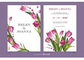 带花的婚礼请柬模板_52264400101