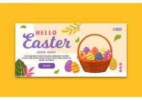 带蛋篮复活节促销横幅模板_126420190101
