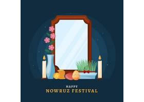 带镜子的Happy Nowruz插图_125076550101