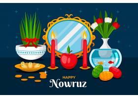 带镜子的Happy Nowruz插图_125076600101