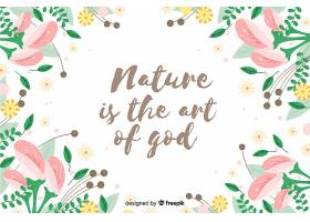 大自然是神的艺术花卉背景_54821330101