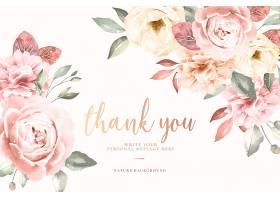 带有复古花框的感谢卡_44628010101