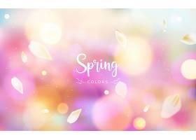 带有春季颜色字母的模糊背景_67320060101