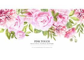 带有粉红色花朵的可爱的花旗_44628140101