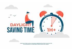 带有钟表和人的春季时间变化插图_125524850101