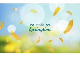 带有问候春天字样的模糊背景_67319910101