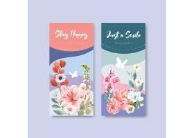 带有鲜花花束的传单模板设计为世界微笑日概_102198810101