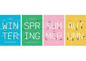彩色手绘季节性海报套装_53072550101