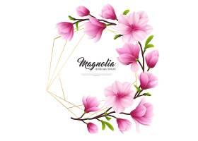 彩色现实主义木兰花插图金色和粉色组合_74989540101