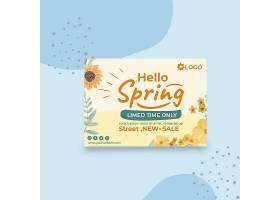 扁平的春节贺卡模板_125576850101