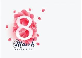 漂亮的三八妇女节快乐卡片设计_37256190101
