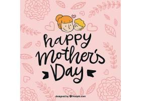 漂亮的手绘母亲节背景_20215410102