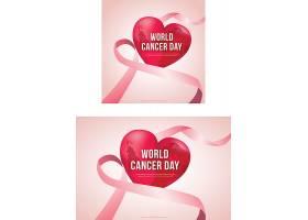 癌症日的丝带背景和核心_10245530102