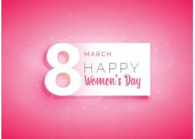 粉色妇女节背景_10615350101