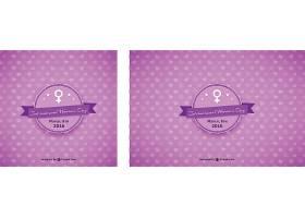 紫色妇女节背景_8391440101