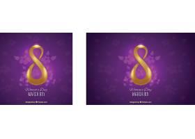 紫色的花朵背景金色的八为妇女节_10402520101