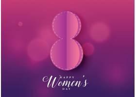 紫色美丽快乐妇女节背景_17981810101