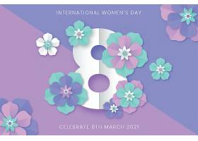 纸质写实国际妇女节插图_125580640102