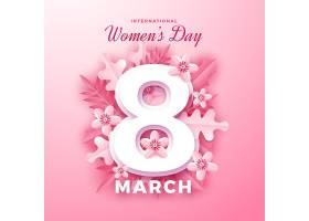 纸质的国际妇女节_65575950101