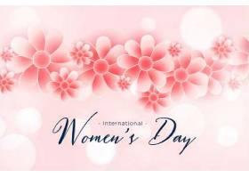 美丽的快乐妇女节花卉背景_71515950101