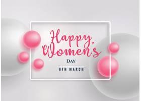 美丽的粉色珍珠妇女节快乐背景_37256170101